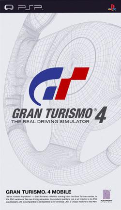 Gran Turismo - новый геймплейный ролик и скриншоты из игры